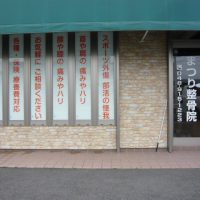 p1130890