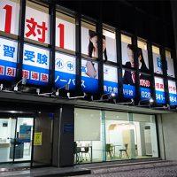 宇都宮県庁前ライトアップ