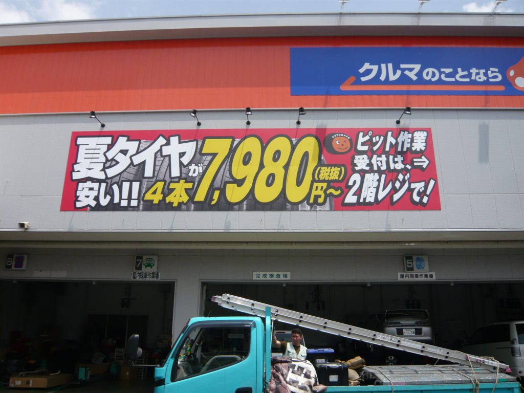 P1020202