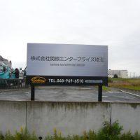 P1340171
