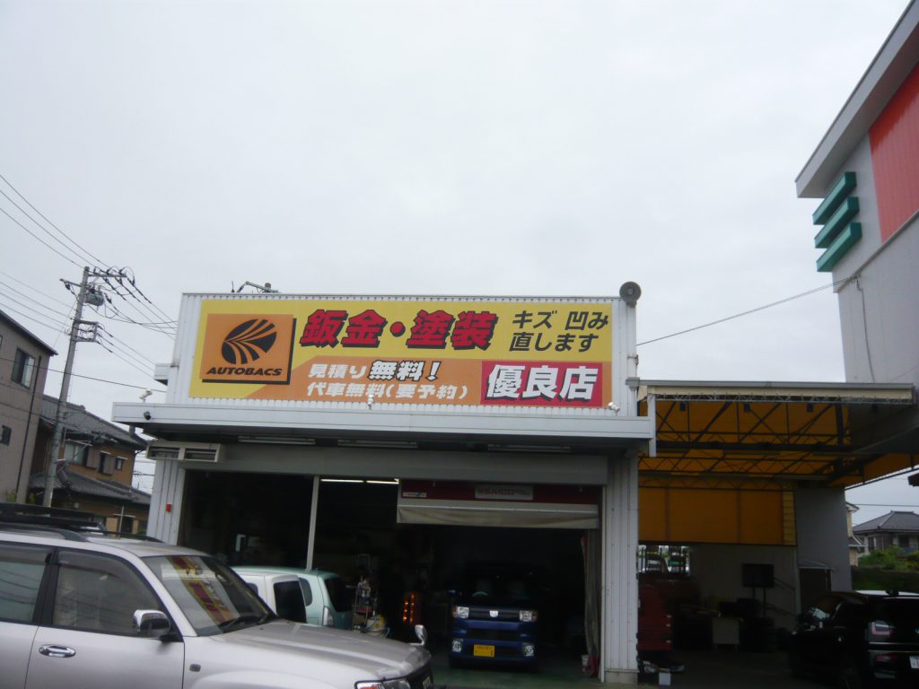 P1340467