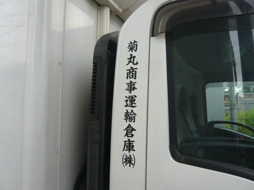 P1340479