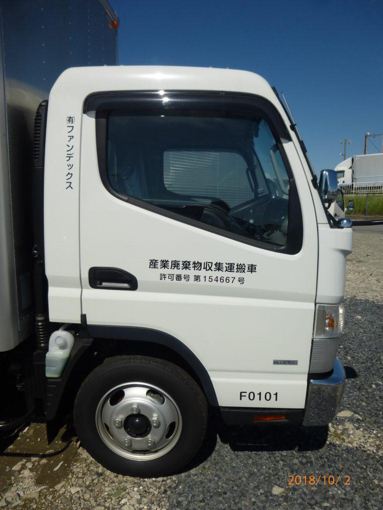 P1020518