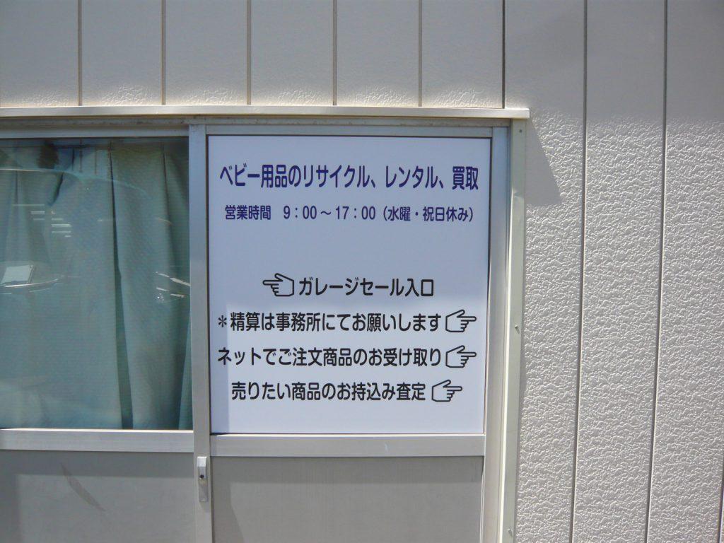 P1170661