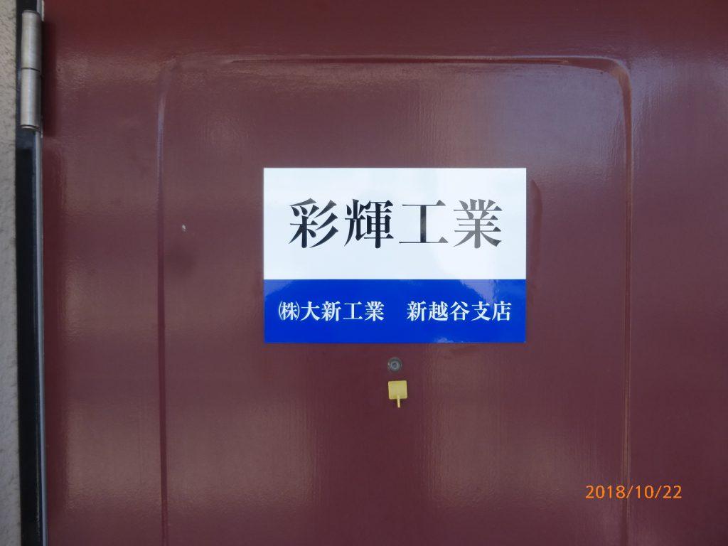 P1020544