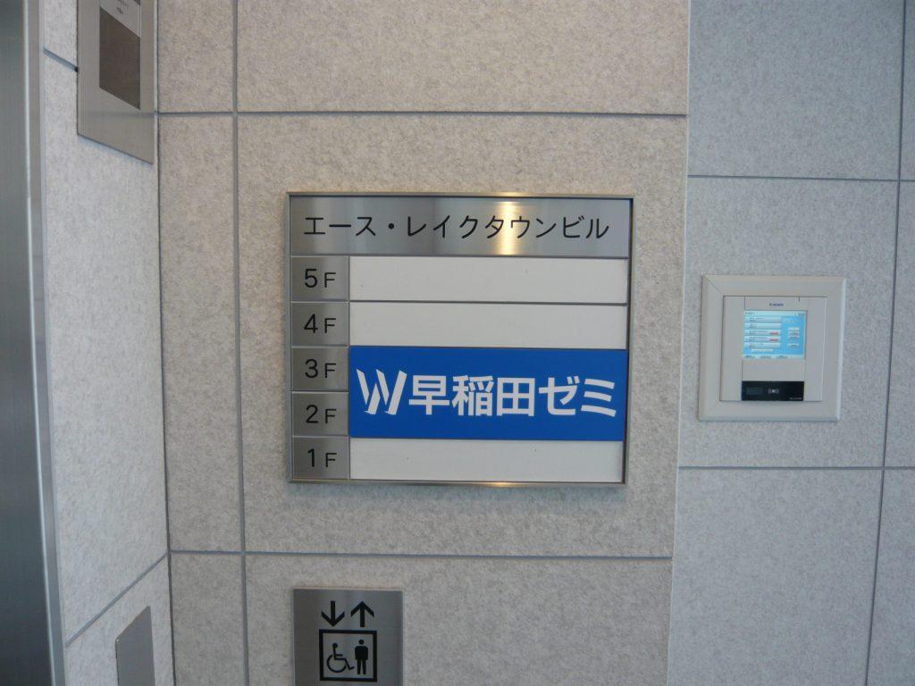 P1000334